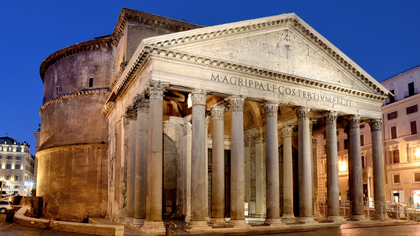 The Pantheon One of the ancient world wonders